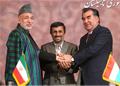 Таджикистан, Иран и Афганистан